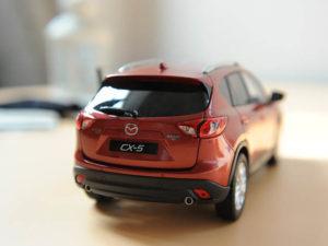 Mazda-Werkstatt in Rottweil